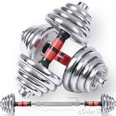 實心純鐵電鍍啞鈴健身器材男士杠鈴學生家用30 快速出貨 YYP
