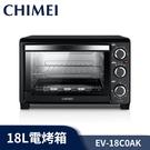 折後1388↘ CHIMEI奇美 18公升 家用 電烤箱 EV-18C0AK