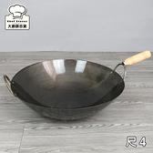 無塗層鐵鍋尺4加深鐵炒鍋41cm單把炒菜鍋木柄快炒鍋-大廚師百貨