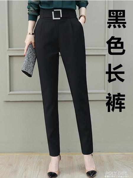 褲子新款黑色哈倫褲韓版高腰寬鬆西裝褲小腳休閒女褲 夏季新品