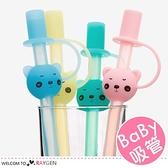 卡通熊造型矽膠軟管寶寶喝水吸管 非一次性