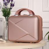 韓版女士手提箱小行李箱14寸化妝包迷你旅行箱結婚箱紅色