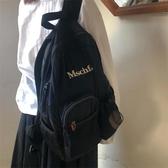 束口包定制韓版字母刺繡logo口袋抽繩旅行學生後背包背包百搭ins風書包 貝芙莉