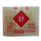 天然竹牙籤(10小包)  69223005