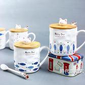 陶瓷杯水杯家用帶蓋帶勺兒童馬克杯卡通杯子陶瓷杯隨手杯可愛咖啡杯套裝(一件免運)