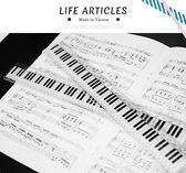 【小麥老師 樂器館】直尺 30cm  台灣製 文具尺 HA30 音樂造型尺【A737】
