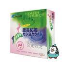 康喜佑美 鳳梨口味 15gx20包/盒 日本原料 乳酸桿菌