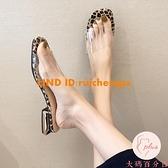 豹紋透明軟底涼拖女夏季新款外穿平底拖鞋女一字拖