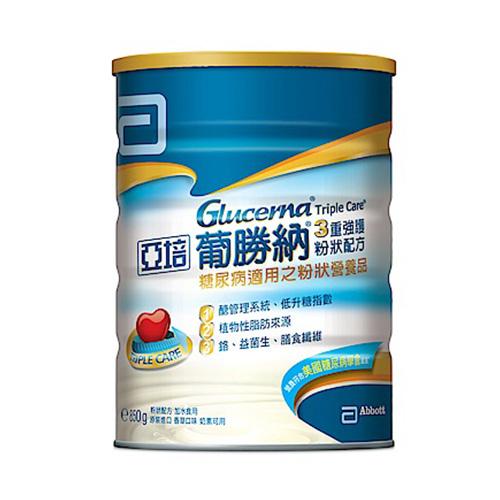 亞培 葡勝納三重強護粉狀配方 850g【新高橋藥妝】糖尿病適用