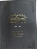【書寶二手書T8/音樂_KKM】不能說的秘密電影創作琴譜_周杰倫