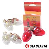 SCJ-L.E.D 神桌燈/蓮花燈/小夜燈 E12 (2入)-原價199元
