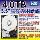 SATA 4TB(4000G)監控專用硬碟