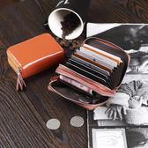 卡包 錢包卡包女卡包男風琴卡片包雙拉錬卡包多卡位頭層零錢包 芭蕾朵朵