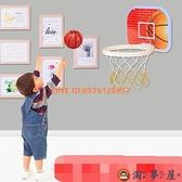 免打孔兒童籃球框家用壁掛籃球架寶寶室內懸掛式幼兒投球藍筐【淘夢屋】