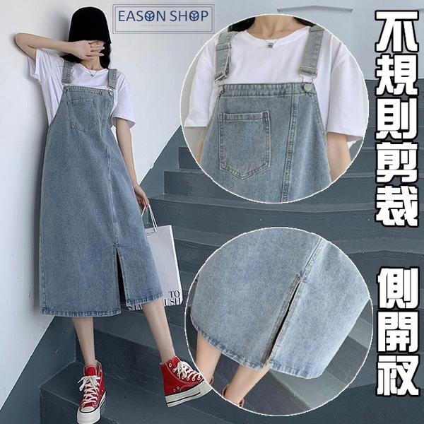 EASON SHOP(GQ2412)實拍水洗丹寧單口袋不規則剪裁開衩斜邊明車線可調吊帶牛仔裙連身裙女長裙包臀裙