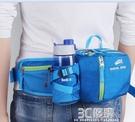 戶外腰包多功能馬拉松跑步水壺腰包運動水壺包手機包男女騎行腰包 3C優購