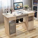 藝諾琳依電腦桌台式家用簡約經濟型辦公桌書...