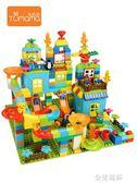 兒童大顆粒積木玩具寶寶3-6周歲女孩拼裝7益智8城堡10男孩智力HM 金曼麗莎