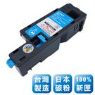 Fuji Xerox CT201592 台灣製日本巴川相容碳粉匣(青色)