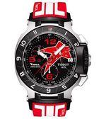 TISSOT 天梭 T-Race Nicky Hayden 2012 賽車手錶-紅 T0484172705708