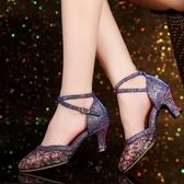 雪軒拉丁舞鞋女成人中跟 夏季網紗軟底廣場舞鞋女式交誼舞蹈鞋