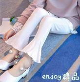 女童休閒長褲 兒童新款微喇時尚長褲