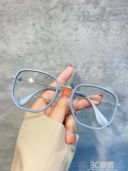 網紅小紅書同款多邊形霧霾藍超輕眼鏡框顯瘦百搭配度數防藍光 3C優購