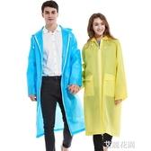 雨衣成人徒步拉錬式戶外長款透明雨衣男女時尚青少年旅行便攜雨披『艾麗花園』