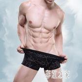 4條男士內褲男平角褲冰絲透氣青年夏季個性潮四角褲頭男生短褲衩 XY4249【彩虹之家】