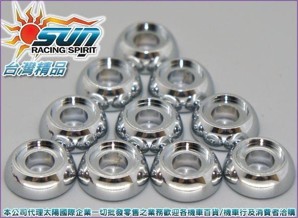 【洪氏雜貨】 A4730008021 台灣機車精品 15mm 香菇頭螺絲10入 (現貨+預購)