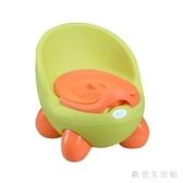 坐便器 兒童寶寶馬桶嬰幼兒座便女便盆小男孩尿盆1-4歲加大號 LC2774 【歐爸生活館】