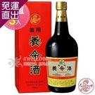 養命酒 藥用養命酒700ml(乙類成藥)...