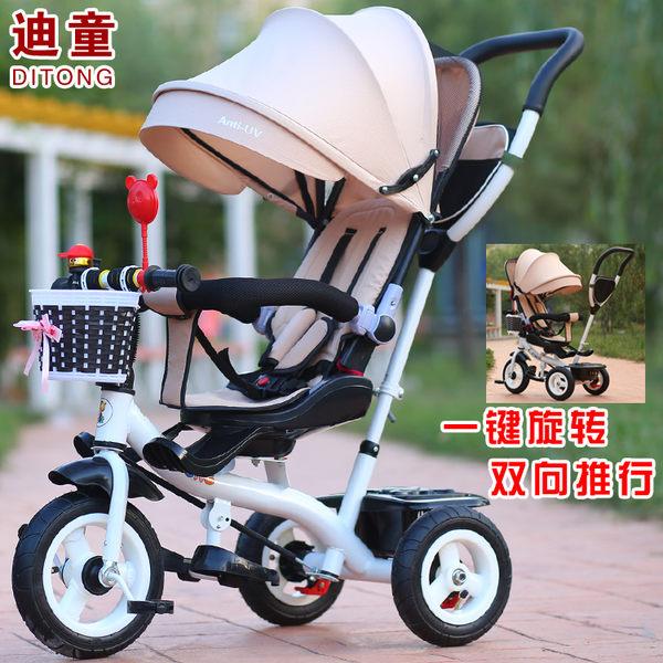 兒童三輪車腳踏車充氣輪旋轉大座椅三合一嬰兒手推車1-3歲自行車6 T