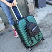 行李箱學生行李拉桿箱萬向輪女旅行箱男密碼箱子24寸26皮箱包小清新韓版 igo全館免運