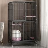 貓籠子貓別墅家用室內貓咪窩貓舍大號雙層三層帶廁所超大自由空間