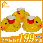 ✤宜家✤黃色小鴨充氣飲料套 游泳池可樂套 充氣杯座 夏日必備