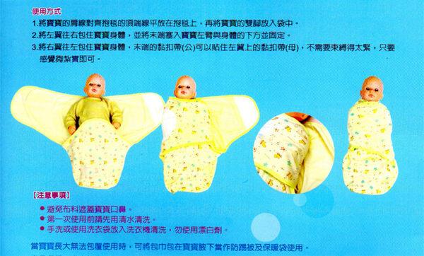 【奇買親子購物網】舒適牌 SCHICK 安心包巾(藍色/粉色/黃色)