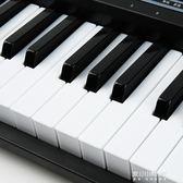 多功能電子琴成人兒童初學者入門女孩61鋼琴鍵幼師專業家用樂器88   東川崎町
