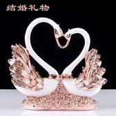 擺件聚善緣 天鵝擺件送朋友時尚結婚禮品新婚禮物新房臥室客廳裝飾品    都市時尚igo
