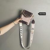 小方包流行包包女包新款韓版百搭寬帶斜背包洋氣時尚簡約側背小方包 特惠上市