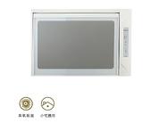 《修易生活館》 莊頭北 TD-3103 60公分 懸掛式烘碗機 (不含安裝費用)