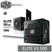 【免運費】CoolerMaster ELITE V3 500W  電源供應器 / 3年保固 (MPW-5001-ACAAN1)