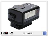現貨! Fujifilm 富士 EF-X20 閃燈 閃光燈(EFX20,恆昶公司貨)適XH1/XT30/XT3/XT100