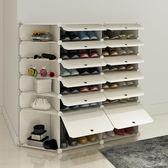 鞋架 簡易塑料鞋櫃簡約現代經濟型省空間折疊防塵宿舍收納多功能鞋架子 芭蕾朵朵YTL