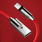 TOTU Lightning/iPhone充電線傳輸線編織線 快充 風火輪系列 120cm