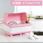 廚房碗筷收納盒帶蓋特大號瀝水排水碗碟架裝碗盒餐具加厚塑料碗柜 【免運】