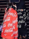 歐洲站可口可樂衛衣男連帽 cocacola聯名刷毛ins超火的bf風情侶裝