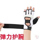 拳擊手套跆拳道手套散打手套拳擊手套成人兒童搏擊半指打拳擊沙袋護手拳套(一件免運)