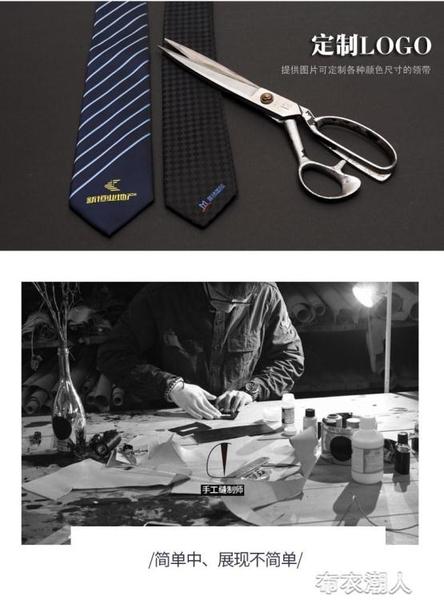 領帶 romguest領帶男士韓版6cm窄休閑商務職業學生女正裝新郎結婚襯衫 布衣潮人