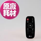 【LG樂金耗材】變頻掃地機器人 遙控器